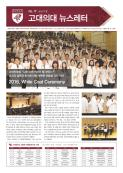 201602 newsletter No.19