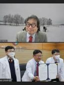 Signed business agreement between Korea University College of Medicine and NIP